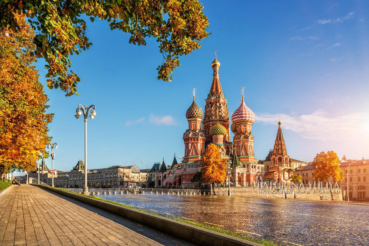 Москва — столица России