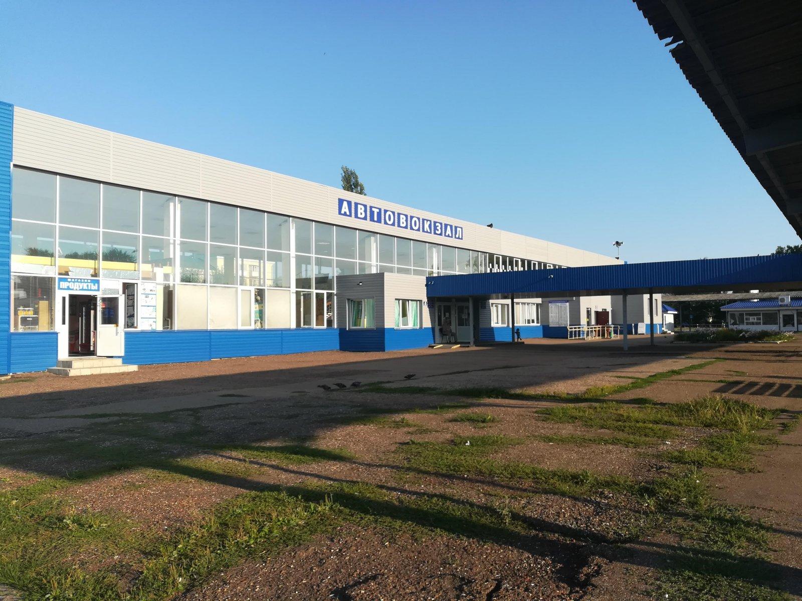 г. Салават, Салаватский автовокзал, ул. Уфимская, 33