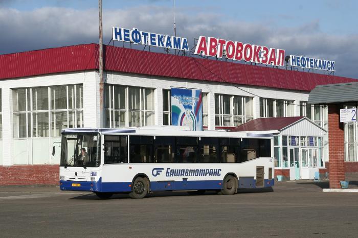 г. Нефтекамск, Нефтекамский автовокзал, ул. Трактовая 16