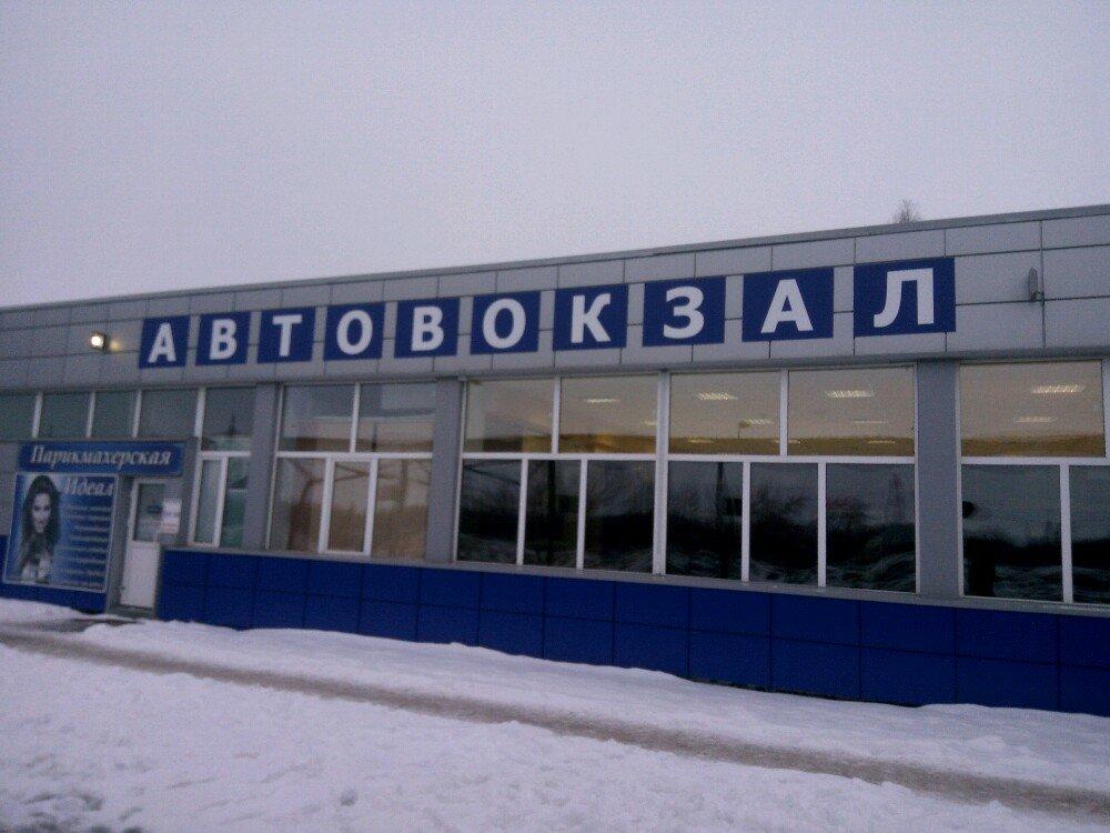 г. Стерлитамак, автовокзал, ул. Худайбердина, 198