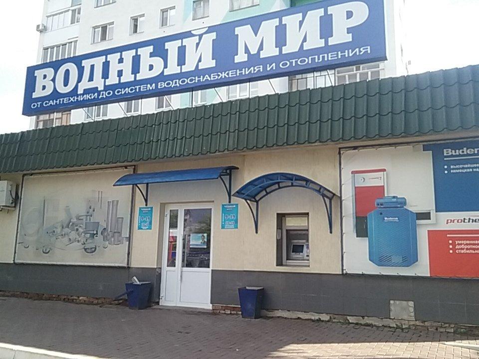 г. Октябрьский, ул. Герцена 36 ( Магазин «Водный Мир»)