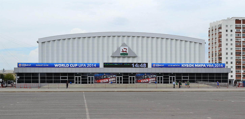 г. Уфа площадь Дворца Спорта (Р. Зорге 41)